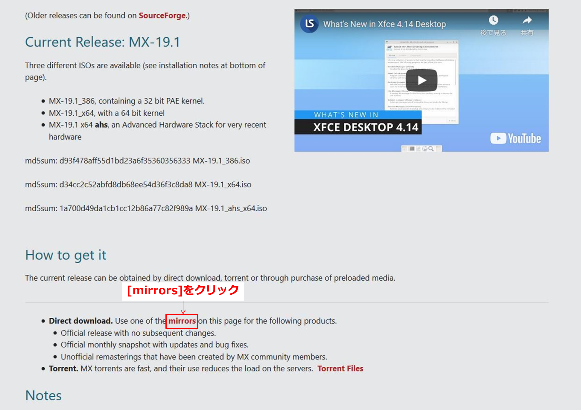MXlinux_iso2