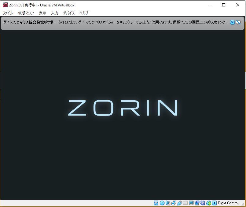 VB_Zroin9