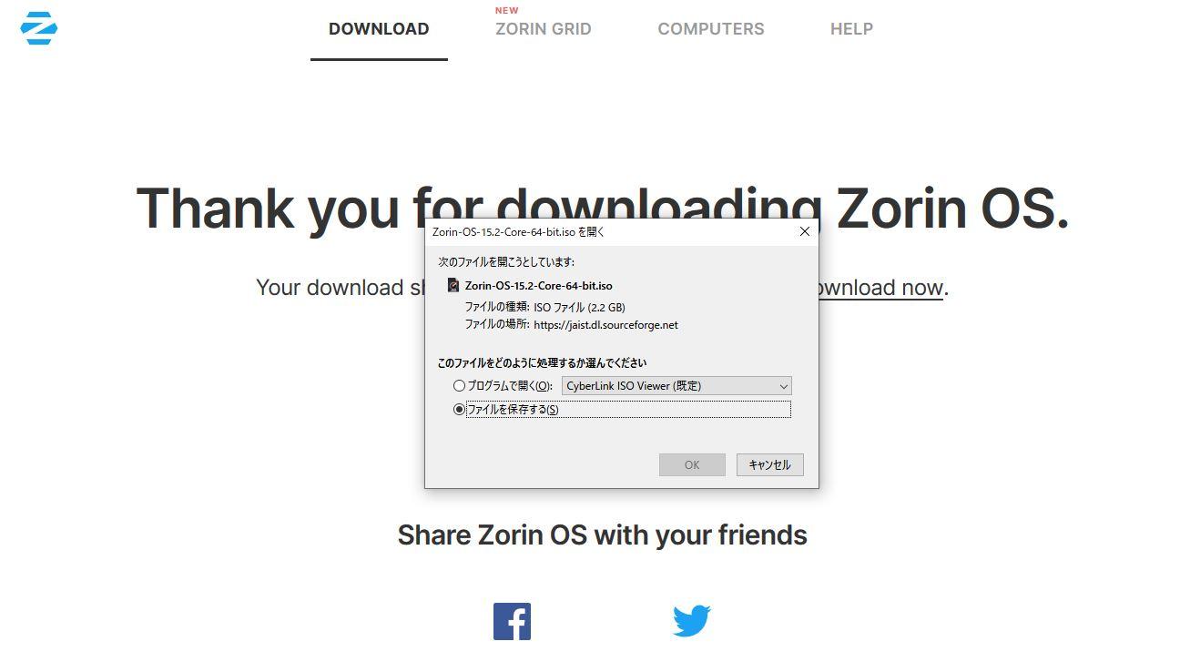 ZorinOS_install4JPG
