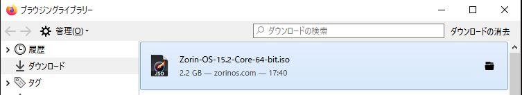 ZorinOS_install5