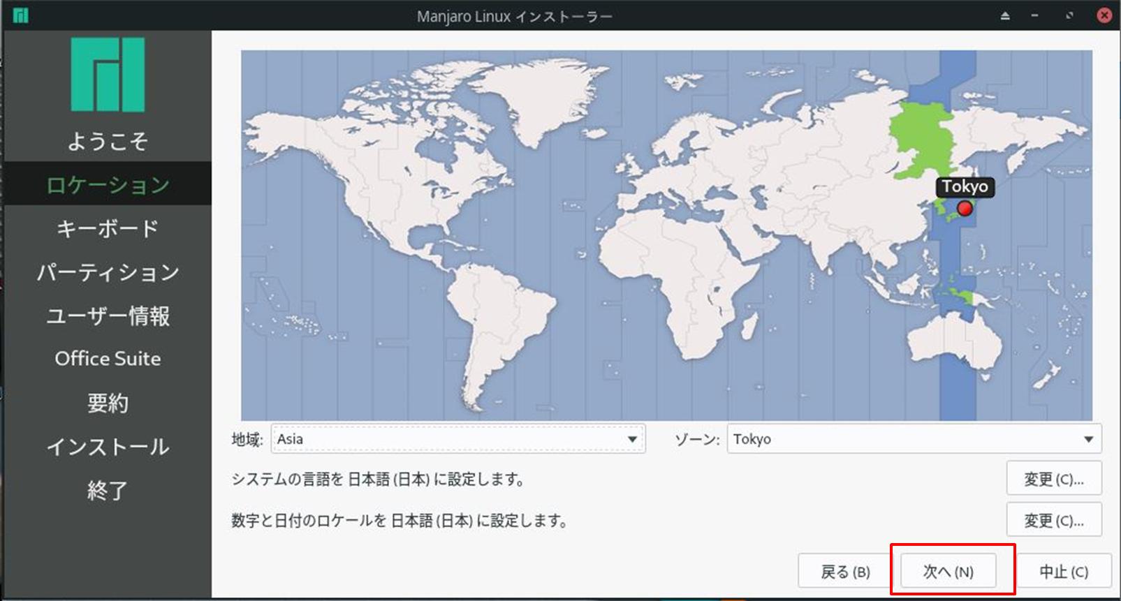 manjaro_installer1