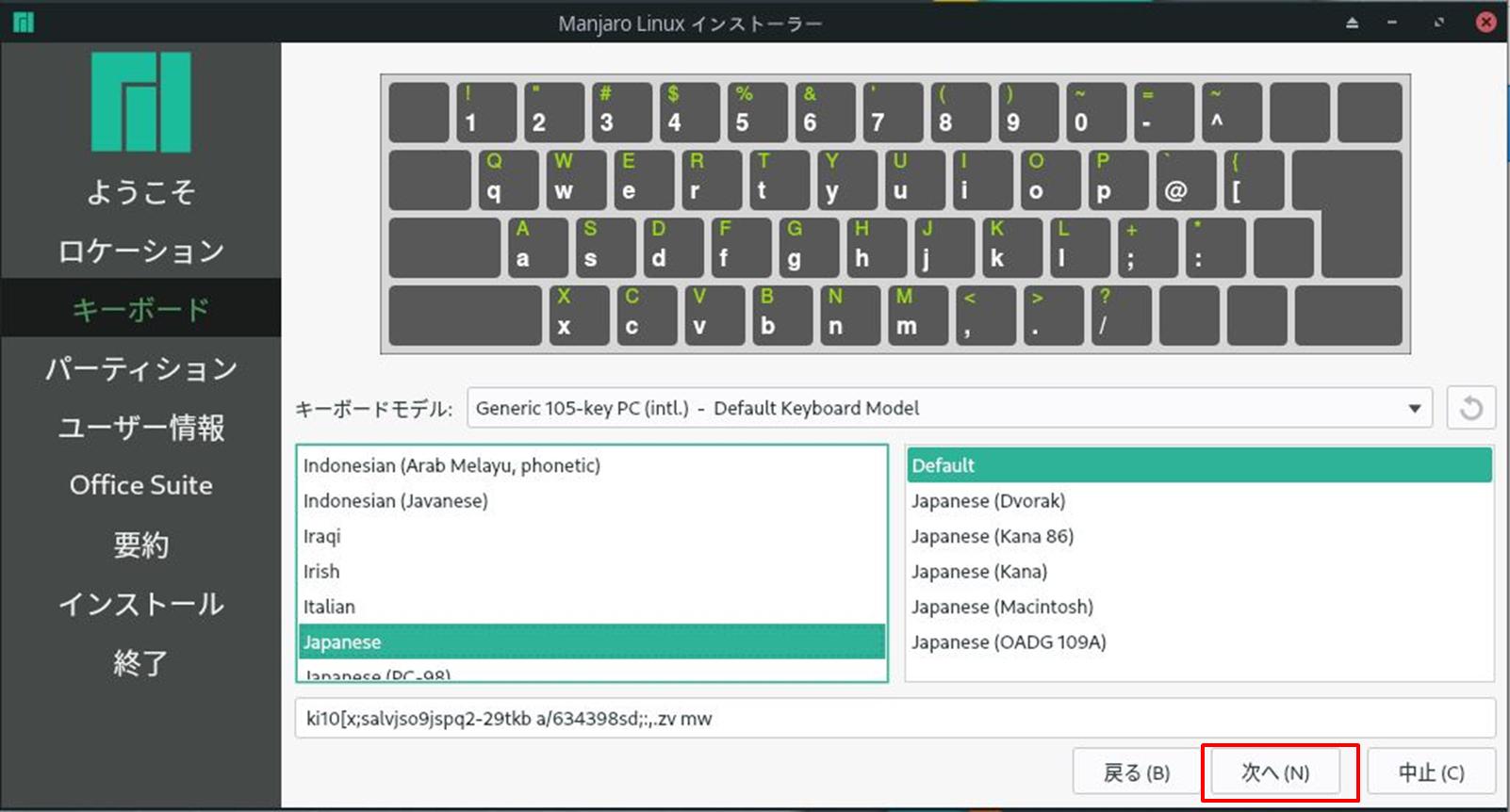 manjaro_installer2