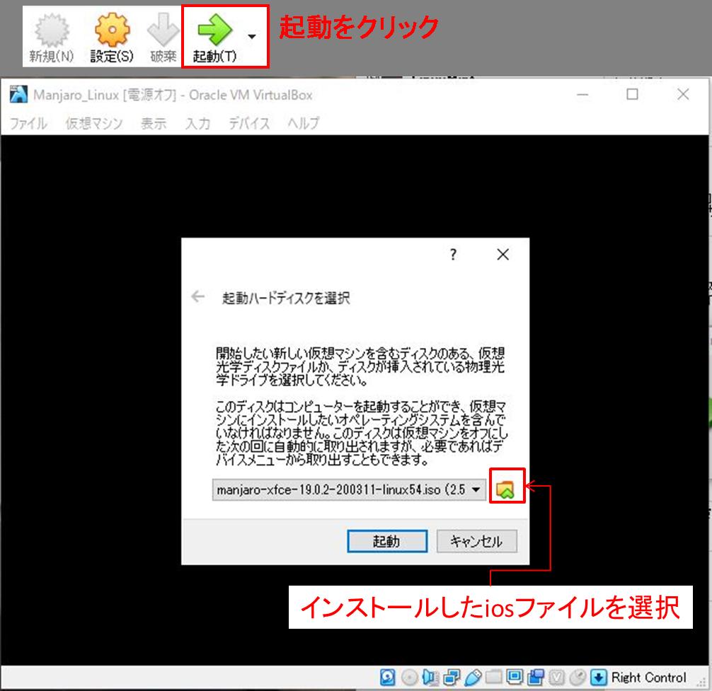 manjaro_virtualbox9
