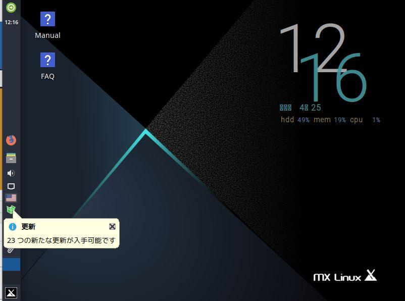 setup_mxlinux27